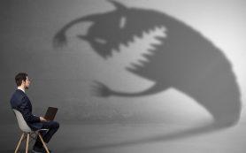 Пять страхов, которые мешают вам создать капитал