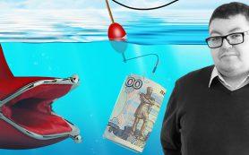 Почему НПФ съедают пенсионные сбережения
