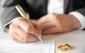 Россияне ради ипотеки стали чаще заключать брачные договоры