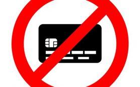 Проверка от шефа: как Банк России будет следить за ресторанами, которые не принимают карты