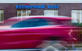 Акционеры банка «Восточный» обвинили друг друга в саботаже при избрании совета директоров