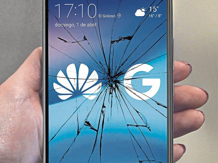 США vs Huawei: кто пострадает и чья возьмет