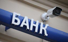 СМИ: банки стали интересоваться судьбой снятых с депозитов денег