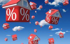 Стоит ли торопиться с ипотекой