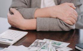 Стратегия для пенсионера