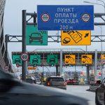 В России могут ввести новый штраф для автомобилистов
