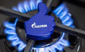 Можно ли еще заработать на «Газпроме»