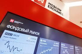 Фондовые торги в России открылись ростом