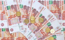 Максимальная ставка топ-10 банков по рублевым вкладам снизилась до 7,27%