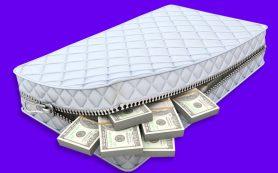 Шесть триллионов под матрасом: спасение или угроза для экономики?