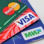 Исследование: большинство россиян предпочитают пользоваться одной банковской картой