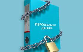 Ничего личного: как защитить свои персональные данные от излишнего любопытства банков