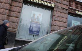 СМИ: «Восточный» готов продать часть кредитов из-за проблем с капиталом