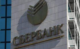 Сбербанк и Mail.ru Group создают СП в сфере еды и транспорта стоимостью 100 млрд рублей
