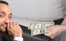 Верный способ вернуть «подматрасные» деньги в экономику, которой не очень хотят доверять