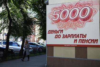 Состоятельность россиян посчитают по новой шкале