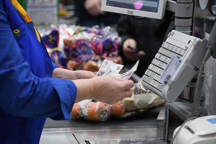 Средний чек россиян в магазинах достиг минимума