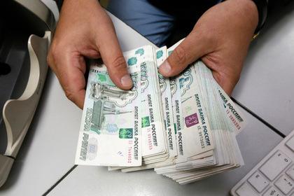 Названа доля недовольных своей зарплатой россиян