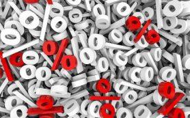 Максимальная ставка топ-10 банков по рублевым вкладам продолжила снижение