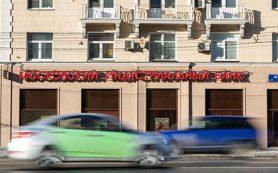 ЦБ обнаружил в санируемом МИнБанке «центр управления полетами» за 80 млрд рублей