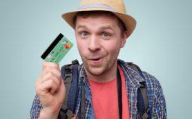 Скимминг, банкоматы-«оборотни» и слишком отзывчивые местные: как не потерять деньги в поездках