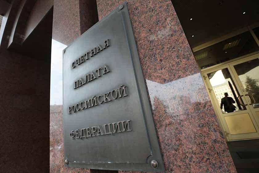В Счетной палате усомнились в точности прогнозов МЭР