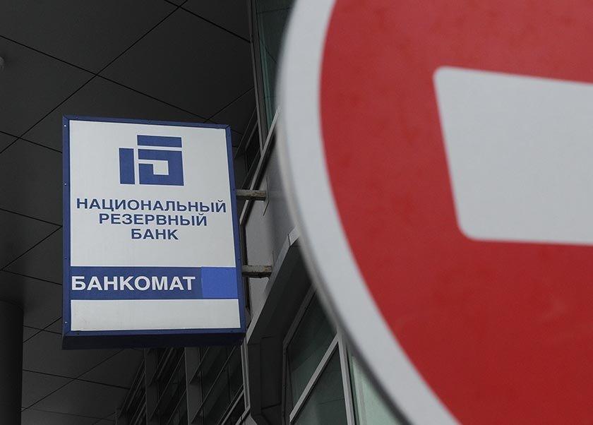 СМИ: Национальный Резервный Банк могут купить ГТЛК и ЕАБР