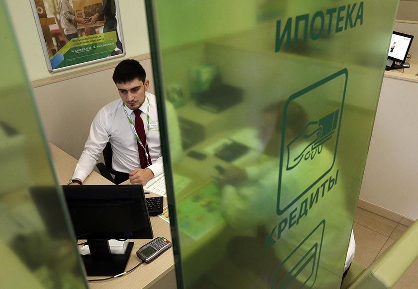 Банки сообщили ЦБ о нежелании платить за расчет долговой нагрузки россиян