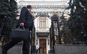 Банки отчитаются о мошенничествах с цифровыми подписями