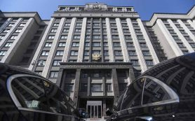 В ГД предложили не считать нелегальными банковские переводы физлиц, которые платят налоги