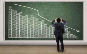 Saxo Bank назвал предвестников нового глобального кризиса