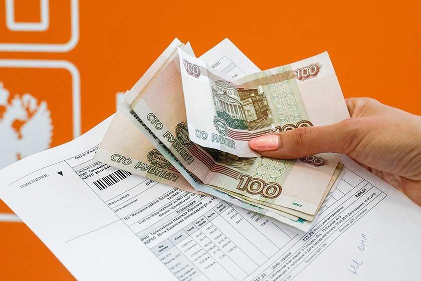 В России протестируют оплату ЖКУ через Систему быстрых платежей