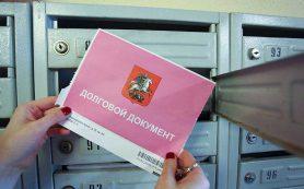 В России создадут электронную базу плательщиков за ЖКУ