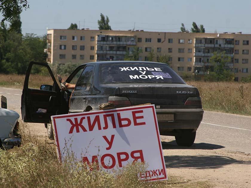 Росстат сообщил о росте неформальной занятости в России