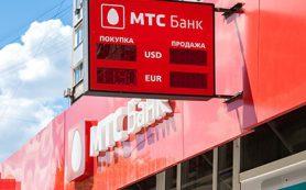 СМИ: МТС Банк может начать выдавать карты через мессенджеры в тестовом режиме