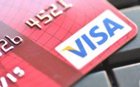 Visa представила сервис рассрочки по кредитным картам