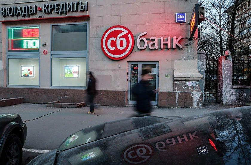 Выявлен новый эпизод в деле СБ Банка с ущербом на 6 млрд рублей