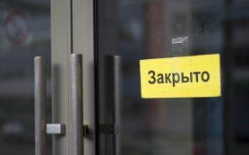 АСВ проводит отбор компаний для работы по возврату долгов банков-банкротов