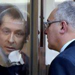 СМИ: следствие связало дело полковника Захарченко с «молдавским ландроматом»