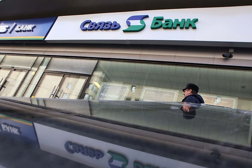 СМИ: Связь-Банк сменил собственника