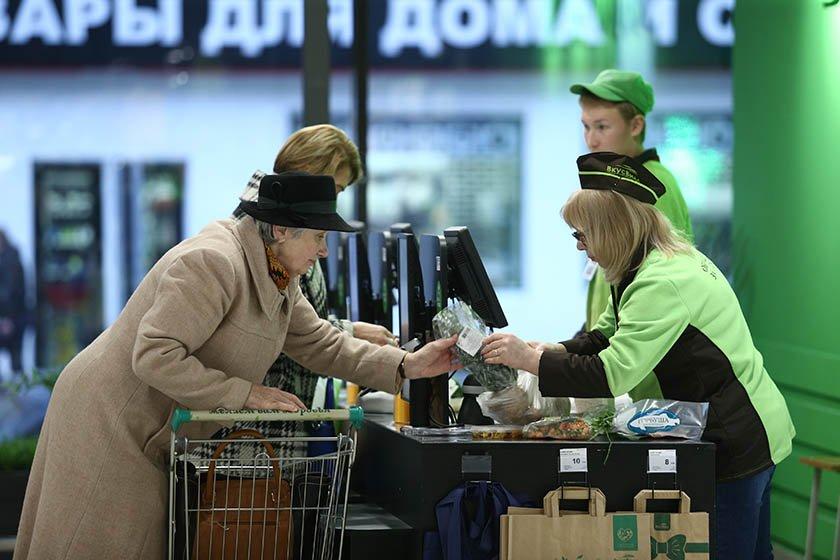 Три банка планируют запустить оплату услуг ЖКХ на кассах магазина