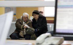 СМИ: сбережения по негосударственному пенсионному обеспечению застрахуют по аналогии с вкладами