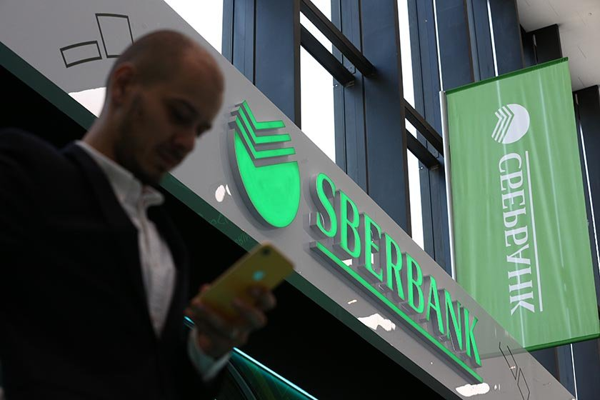 СМИ узнали о новых утечках в Сбербанке
