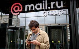 Сбербанк подписал промежуточное соглашение с Газпромбанком в рамках сделки по выкупу доли в Mail.ru
