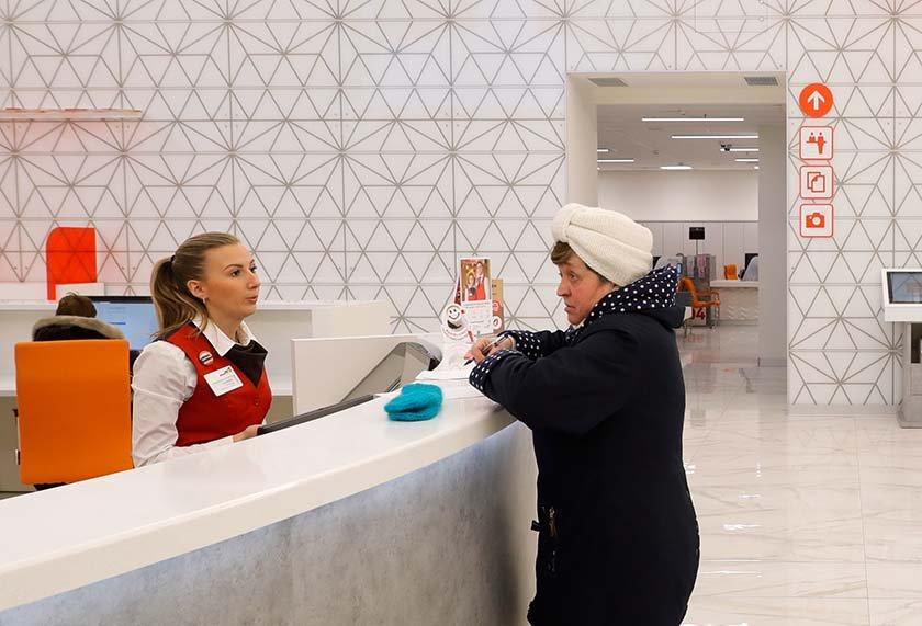 Правительство РФ определило, где можно узнать о статусе предпенсионера