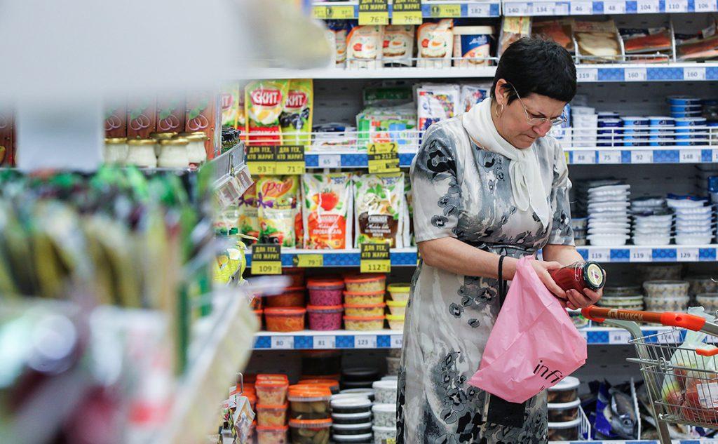 Аналитики ЦБ рассказали об актуальных в среднесрочной перспективе проинфляционных факторах