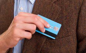 СМИ: мошенники перешли на новую схему обналичивания украденных с карт денег