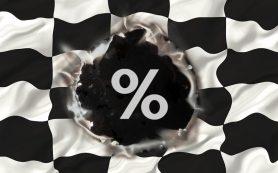 Гонка за процентом: облигации против вкладов