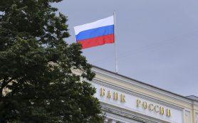 РНКО «Вест» лишилась лицензии Банка России