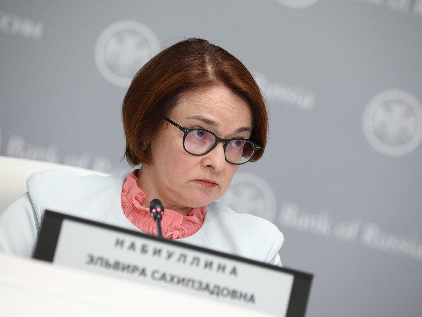 ЦБ отозвал лицензию у Кредпромбанка